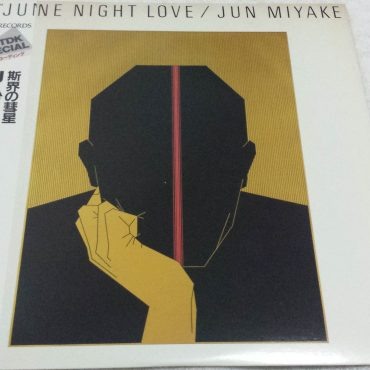 Jun Miyake, June Night Love, Japan Press Vinyl LP, TDK T28P-1004, 1983, with OBI