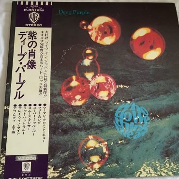 Deep Purple, Who Do We Think We Are, Japan Press Vinyl LP, Warner Bros. Records ‎– P-8312W, 1973, with OBI, Green Label, Gatefold