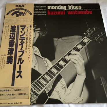 Kazumi Watanabe, Monday Blues, Japan Press Vinyl LP, RCA ‎– PG-1505, 1980, with OBI