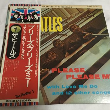 Beatles, Please Please Me, Japan Press Vinyl LP, Apple Records ‎– EAS-80550, 1976, with OBI