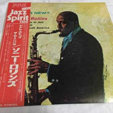 Sonny Rollins, What's New?, Japan Press Vinyl LP, RCA ‎– RGP-1161, with OBI, 1976