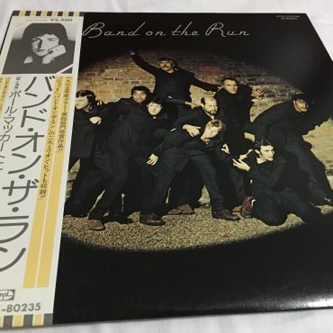 Paul McCartney & Wings, Band On The Run, Japan Press Vinyl LP, Capitol Records – EPS-80235, 1975, With OBI