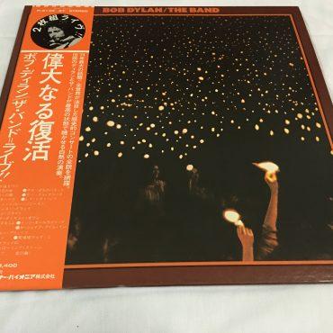 Bob Dylan / The Band, Before The Flood, Japan Press 2 x Vinyl LP, Asylum Records – P-5138/9Y, 1974, Gatefold, with OBI