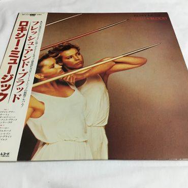 Roxy Music, Flesh + Blood, Japan Press Vinyl LP, Polydor – MPF 1316, EG – MPF 1316, 1980, with OBI