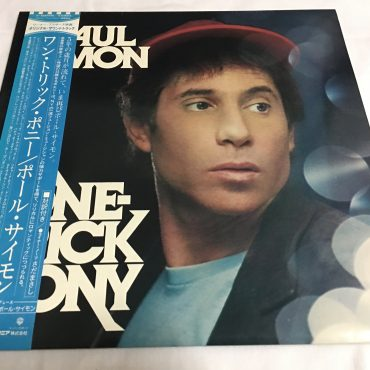 Paul Simon, One-Trick Pony, Japan Press Vinyl LP, Warner Bros. Records – P-10895W, 1980, with OBI