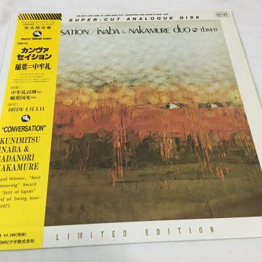Inaba & Nakamure Duo, Conversation, Japan Press Vinyl LP, Three Blind Mice – TBM-43, 2000, with OBI