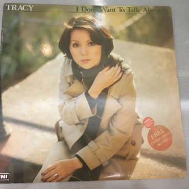 Tracy Huang ‎– I Don't Want To Talk About It, Vinyl LP, EMI ‎– EMGS 5012, 1977, Singapore, Malaysia & Hong Kong