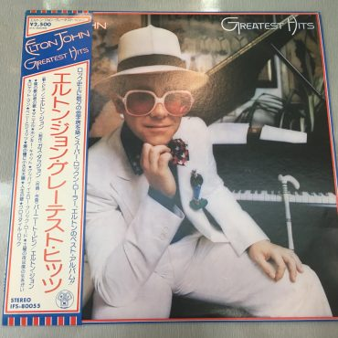 Elton John – Greatest Hits, Japan Press Vinyl LP, DJM Records – IFS-80055, 1974, with OBI