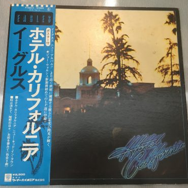 Eagles ‎– Hotel California, Japan Press Vinyl LP, Asylum Records ‎– P-10221Y, 1976, with OBI