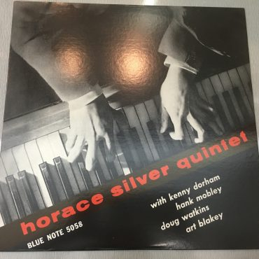 Horace Silver Quintet ‎– Horace Silver Quintet Volume 3, Japan Press Vinyl LP, Blue Note ‎– BLP 5058, 1991, no OBI