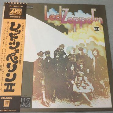 Led Zeppelin, Led Zeppelin II, Japan Press Vinyl LP, Atlantic – P-10101A, 1976, with OBI