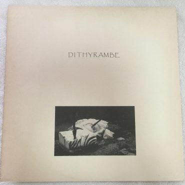 Various – Dithyrambe, Vinyl LP, Musea – FGBG 2015, 1988, France