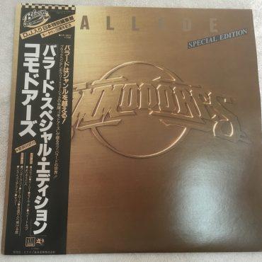 Commodores – Ballade, Japan Press Vinyl LP, Motown – VIP-28010, 1981, with OBI