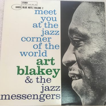 Art Blakey & The Jazz Messengers – Meet You At The Jazz Corner Of The World (Volume 2), Japan Press Vinyl LP, Blue Note – 84055, 1991, no OBI