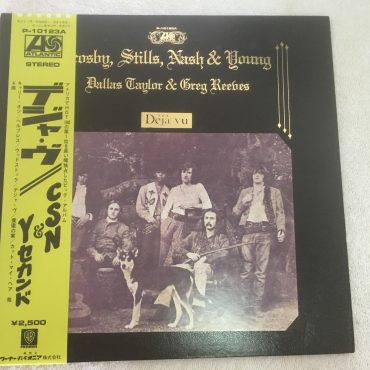 Crosby, Stills, Nash & Young, Deja Vu, Japan Press Vinyl LP, Atlantic ‎– P-10123A, 1976, with OBI, Gatefold