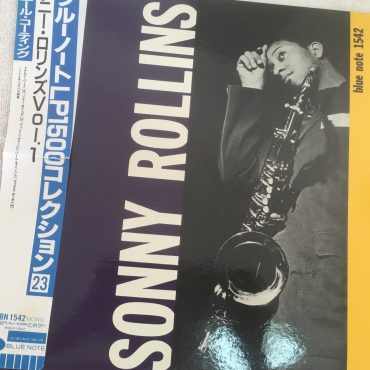 Sonny Rollins ‎– Sonny Rollins Volume 1, Japan Press Mono Vinyl LP, Blue Note ‎– BLP 1542, 1984, with OBI