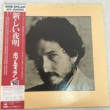 Bob Dylan – New Morning, Japan Press Vinyl LP, CBS/Sony – 25AP 281, 1976, with OBI