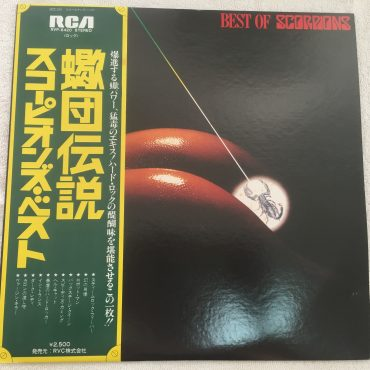 Scorpions ‎– Best Of Scorpions, Japan Press Vinyl LP, RCA ‎– RVP-6420, 1979, with OBI