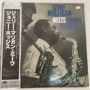 Gerry Mulligan & Johnny Hodges ‎– Gerry Mulligan Meets Johnny Hodges, Japan Press Vinyl LP, Promo Copy, Verve Records ‎– MV 2682, 1980, with OBI