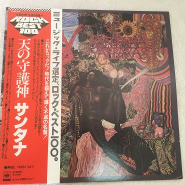 Santana, Abraxas, Japan Press Vinyl LP, CBS/Sony ‎– 25AP 814, 1977, with OBI