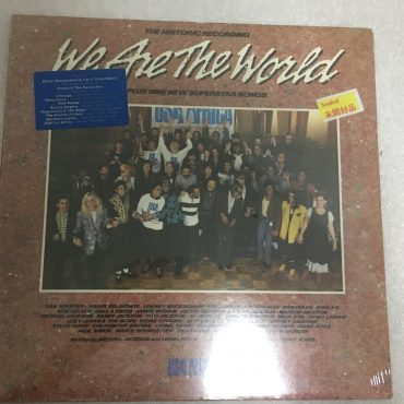 Various, We Are The World, Brand New Vinyl LP, Columbia ‎– USA 40043, 1985, USA