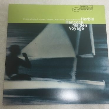 Herbie Hancock – Maiden Voyage, Vinyl LP, De Agostini UK Ltd. – 84195, 2017, Europe
