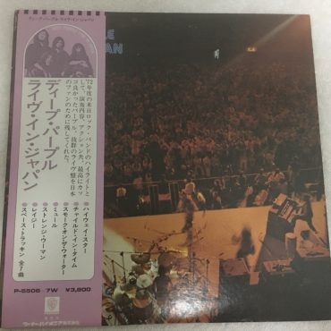 Deep Purple ‎– Live In Japan, Japan Press 2x Vinyl LP,  Warner Bros. Records ‎– P-5506~7W, 1974, with OBI