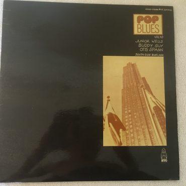 Junior Wells, Buddy Guy, Otis Spann – Southside Blues Jam, Vinyl LP, BYG Records – 529 510, 1971, France