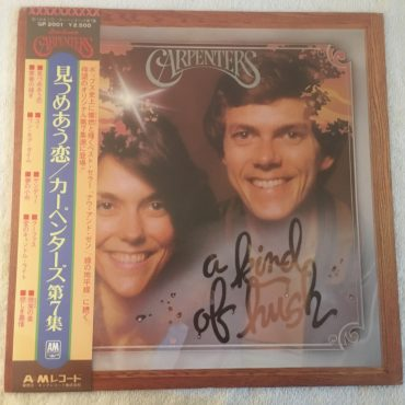 Carpenters ‎– A Kind Of Hush, Japan Vinyl LP, A&M Records ‎– GP 2001, 1976, with OBI