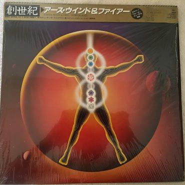 Earth, Wind & Fire – Powerlight, Japan Press Vinyl LP,  CBS/Sony – 25AP 2480, 1983, with OBI