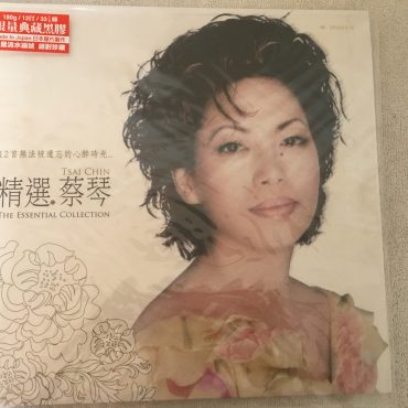 蔡琴 ‎– 精選.蔡琴 THE ESSENTIAL COLLECTION, Vinyl LP, Limited Edition  No. 00000410, Gold Typhoon ‎– 5419690581, 2016, Japan