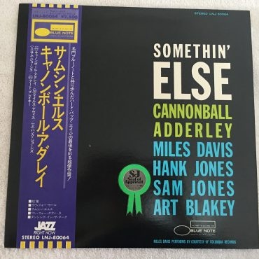 Cannonball Adderley ‎– Somethin' Else, Japan Press Vinyl LP, Blue Note ‎– LNJ-80064, 1976, with OBI