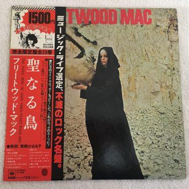 Fleetwood Mac – The Pious Bird Of Good Omen, Japan Press Vinyl LP, CBS/Sony – 15AP 632, 1977, with OBI
