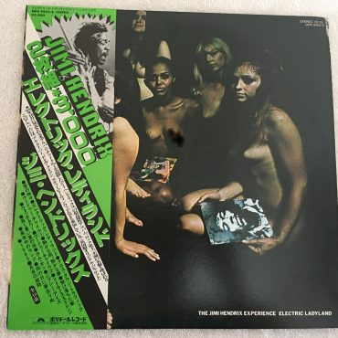 Jimi Hendrix Experience ‎– Electric Ladyland, Japan Press 2x Vinyl LP, Polydor ‎– MPX-9955/6, 1980, with OBI