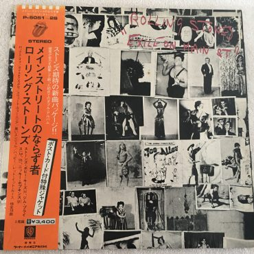 Rolling Stones ‎– Exile On Main St., Japan Press 2x Vinyl LP,  Rolling Stones Records ‎– P-5051~2S, 1972, Unipack, with OBI
