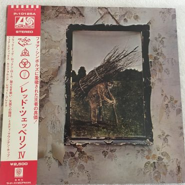 Led Zeppelin, Led Zeppelin IV, Japan Press Vinyl LP,  Atlantic ‎– P-10125A, 1976, with OBI, Gatefold