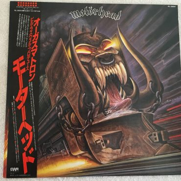 Motörhead ‎– Orgasmatron, Japan Press Vinyl LP, GWR Records ‎– VIL-28054, 1986, with OBI