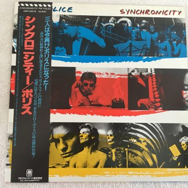 Police ‎– Synchronicity, Japan Press Vinyl LP, A&M Records ‎– AMP-28075, 1983, with OBI