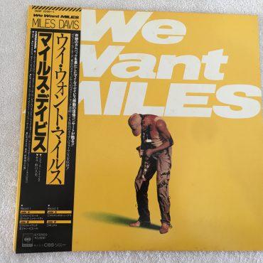 Miles Davis – We Want Miles, 2x Japan Vinyl LP, CBS/Sony – 36AP 2350~1, 1982, with OBI