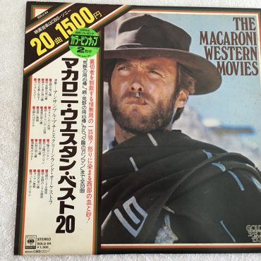 Ensemble Petit & Screenland Orchestra ‎– The Macaroni Western Movies, Japan Press Vinyl LP, Sony ‎– SOLU-84, 1982, with OBI
