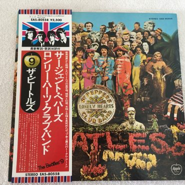 Beatles, Sgt. Pepper's Lonely Hearts Club Band, Japan Press Vinyl LP , Apple Records – EAS 80558, with OBI, 1976