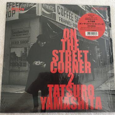 Tatsuro Yamashita – On The Street Corner 2, Japan Press Vinyl LP, Limited Edition, Moon Records – WQJV-102, 2000, no OBI