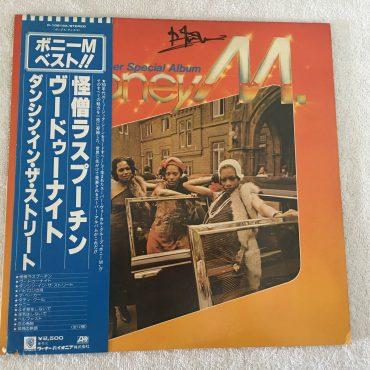 Boney M. – Best – Rasputin, Voodoonight, Dancing In The Streets (Super Special Album), Japan Press Vinyl LP, Atlantic – P-10619A, 1979, with OBI