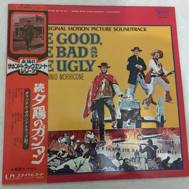 Ennio Morricone – The Good, The Bad And The Ugly (Original Motion Picture Soundtrack), Japan Press Vinyl LP, United Artists Records – GXH 6006, 1975, with OBI