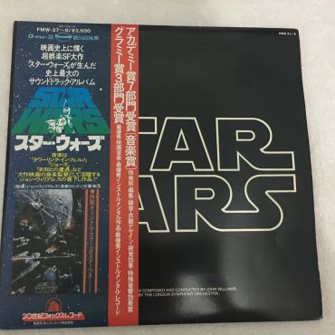 John Williams, The London Symphony Orchestra ‎– Star Wars (The Original Soundtrack From The 20th Century-Fox Film), 2x Japan Press 2x Vinyl LP,  20th Century-Fox Record Corporation ‎– FMW...