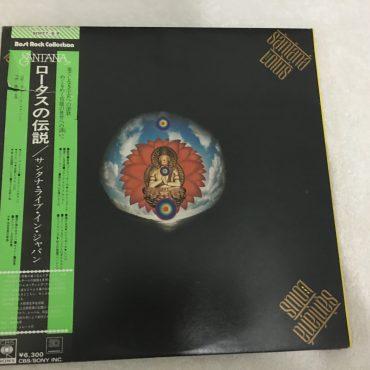 Santana – Lotus, Japan Press 3x Vinyl LP, Quadraphonic, CBS/Sony – SOPZ 7-8-9, 1974, with OBI