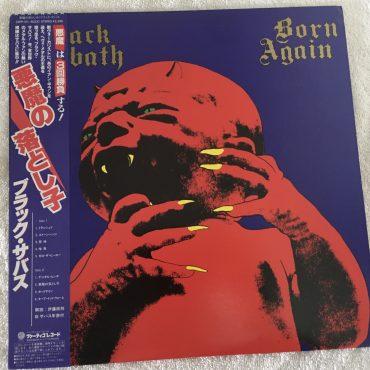 Black Sabbath – Born Again, Japan Press Vinyl LP, Vertigo – 25PP-101, 1983, with OBI