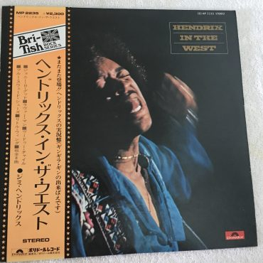 Jimi Hendrix ‎– Hendrix In The West, Japan Press Vinyl LP, Polydor ‎– MP 2235, 1972, with OBI