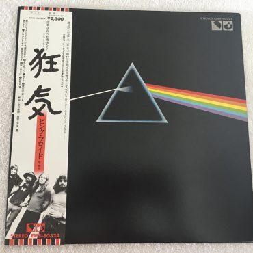 Pink Floyd – The Dark Side Of The Moon, Japan Press Vinyl LP, Harvest – EMS-80324, 1974, with OBI