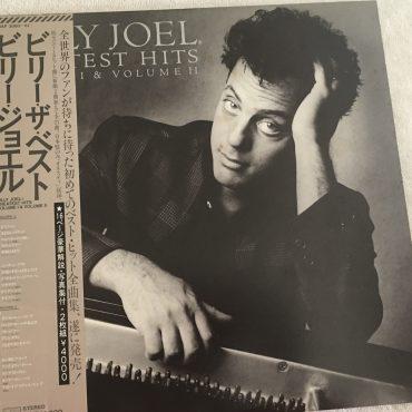 Billy Joel – Greatest Hits Volume I & Volume II, Japan Press 2x Vinyl LP, CBS/Sony – 40AP 3060~1, 1985, with OBI